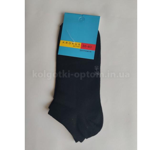 Женские носки Житомир Krokus Active (короткие)