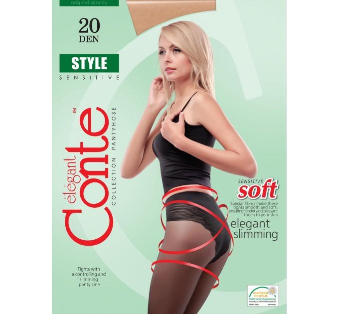 Колготки Conte Style 20 Den
