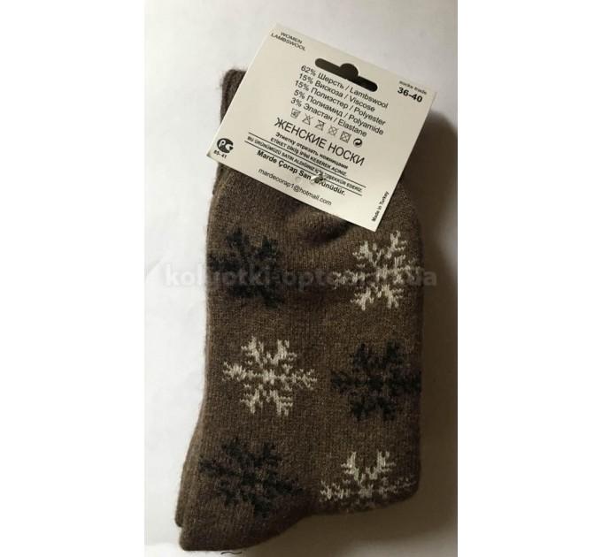 Носки женские шерстяные махровые Marde Lambswool